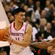 Yao Ming Not Ready To Retire